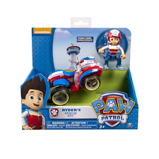 Nickelodeon, Paw Patrol Ryder's Rescue ATV, Vehicle and Figure (works with Paw.