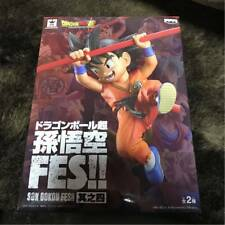 Banprest Dragon Ball Super Son Gokou Fes Vol.4 Goku Figure A Japan F/S