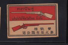 Ancienne   étiquette Allumettes Japon   AAA11796  Fusil  Indonésie Burma