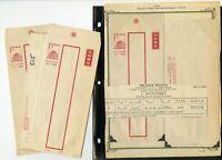 China Mint Stationery Selection Scarce