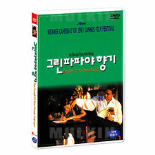 The Smell Of The Green Papaya (1993) DVD - Anh Hung Tran (*NEW *All Region)