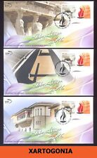 RIO 2016 OLYMPIC GAMES, GREECE SET OF 8 SPECIAL COMMEMORATIVE FDCs