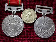Replica Copy Ottoman Turkish Medal of Glory (Iftihar Madalyasi) 1853 Danube