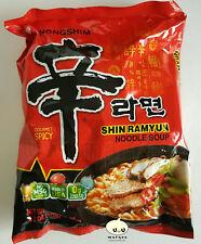 Nongshim Shin Ramyun Noodle Soup Ramen Gourmet Hot Spicy Beef Flavor (2 packs)