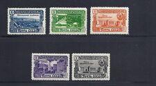 RUSSIA 1949 TADZHIKISTAN REPUBLIC 20th Anniversaey Sc 1420-4 VF MLH