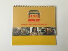 Wing yip cook authentic CHINESE RECIPE BOOK cookery food make home made asian