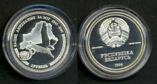 BELARUS UN 50 year anniversary. Silver proof coin.