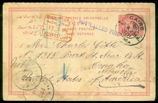 EGYPT : Unsevered 1893 Postal Card to USA. Great markings.