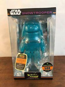 Star Wars Ice Storm Snowtrooper Funko Hikari NIB New Limited Edition