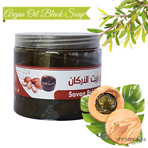 Organic Argan Oil Moroccan Black Soap Exfoliation Hammam Spa Beldi Savon Noir
