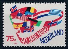 NVPH 1423 (Postfris, MNH)