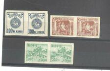 Korea 1952 100w-300w Watermark Wavy Lines Mint Nh Imperf Pairs