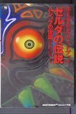 JAPAN The Legend of Zelda: Majora's Mask Nintendo Official Guide Book