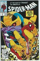 Spider-Man 17, 1990 Series, Marvel Comics, NM-