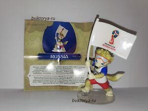 The World football championship FIFA 2018 figure Character Mascot Wolf Zabivaka