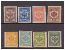 LATVIA, NG, STAMPS ISSUED UNDER RUSSIAN OCCUPATION, 1919.