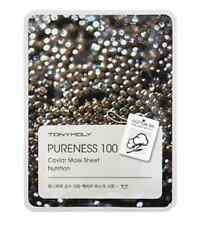 [Tonymoly]Pureness 100 Caviar Mask Sheet (Nutrition 7pcs) / Made in Korea