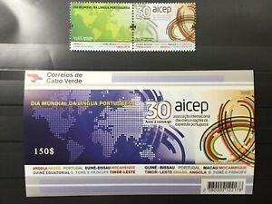 PORTUGAL Cabo Verde - emissão conjunta 2020 - AICEP Bloco