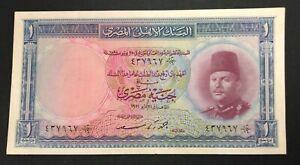 Egypt Amazing 1 Pounds Banknote 1951 King Farouk ..Hign Grade!!