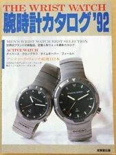 Wrist Watch Catalog 1992 Japanese Collection Book