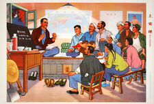 Original Vintage Poster Chinese Cultural Revolution Attending Party Class 1974