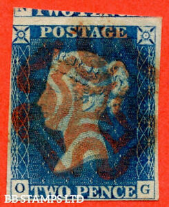 """SG. 5. D1 (2) ua. DS5. """" OG """". 2d Blue. Plate 1. A very fine used example B56299"""