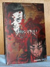 Shigurui: Death Frenzy The Complete Collection (DVD, 2009, 2-Disc, Uncut) anime