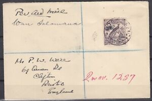 DB7901/ BRITISH NEW GUINEA – SG # 171 ON REGISTERED COVER TO BRISTOL