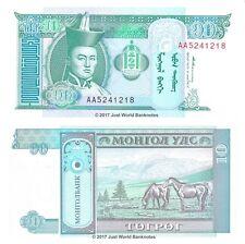 Mongolia 10 Tugrik 1993  P-54  First Prefix 'AA' Banknotes UNC