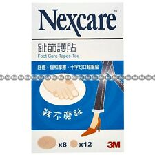 3M Nexcare Anti-Friction Transparent Foot Care Tapes - Toe x 20pcs (Combo)