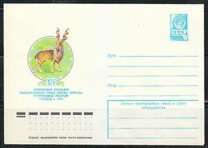 Soviet Russia 1978 mint stationery cover 12975 Markhor Wild animals