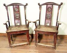 Antique Chinese High Back Arm Chairs (5512) (Pair), Circa 1800-1849