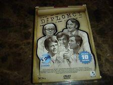 Diplomci (Graduates) (3 x DVD 1971)