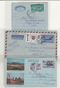Siam Thailand Group of 3 Aerogrammes Cover Used # 2