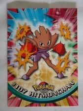 #107 Hitmonchan - 2000 Topps Pokemon Series 2 Official Trading Card Mint