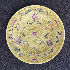 Chinese Plate Antique