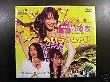 Japanese Drama Nagoya Jo
