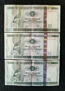UGANDA: 3 x 20,000 Uganda Shillings Banknotes.