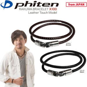 PHITEN Golf Japan RAKUWA BRACELET X100 Leather Touch Model AQUA Titanium 2021c