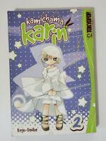 KAMICHAMA KARIN VOLUME 1 TOKYOPOP MANGA