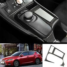 For Lexus CT200h 2011-2017 Carbon Fiber central console armrest strip trim 1pcs