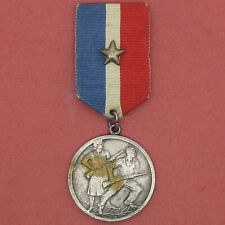 Yugoslavia Serbia Order Medal for military Training in school type 1