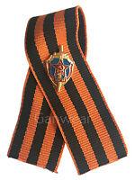 USSR Soviet Russian WW2 St George 9 MAY VICTORY GEORGIAN Ribbon Mini Pin Badge