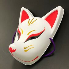 F/S Japanese God White Fox OMEN Mask Interior Display Cosplay from Kyoto Japan