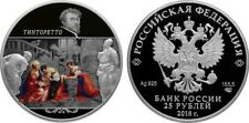 25 Rubles Russia 5 oz Silver 2018 Tintoretto (Jacopo Robusti) Creations Proof