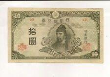 1 old Banknote from Japan!