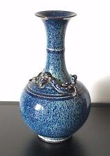 Antique 19th C Chinese Canton Export Porcelain Vase