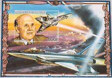 GUINEA 1986 Block 234 B S/S 1016 Marcel Dassault Airplane Flugzeug Inventor MNH