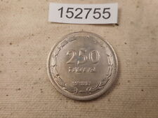 1949 Israel 250 Pruta With Pearl Nice Collector Grade Album Coin - # 152755