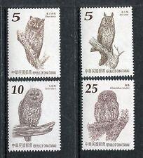 Owls of Taiwan 4051-54 MNH 2012 MNH Birds Short-eared Owl, Brown Wood Owl x1934
